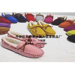 润州区男士豆豆鞋,高桥寒冰美人裘革制品,男士豆豆鞋生产