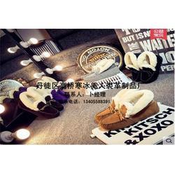 男士包子鞋哪家好、寒冰美人裘革制品厂、男士包子鞋图片
