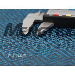 供應 蒙泰 碳芳混編藍色回字型,菱形 人字型,V字型,波浪型 斜紋布,復合材料表觀布圖片