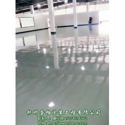 温州地坪-荣柏涂装(工程承接)地坪漆施工图片