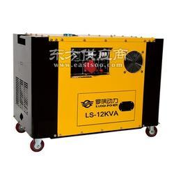 10KW全自动柴油发电机组多少钱图片