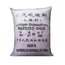 哪里买大苏打、南京棕糖树环境技术有限公司、安徽大苏打图片
