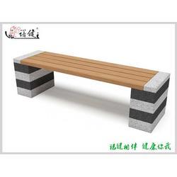 园林椅,诺健园林,北京户外园林椅图片