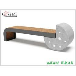户外椅-诺健园林(在线咨询)北京户外椅优质厂家图片
