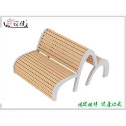 公园椅_诺健园林_公园椅子种类图片