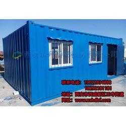 清涧集装箱活动房,集装箱活动房,新中伟活动板房(查看)图片