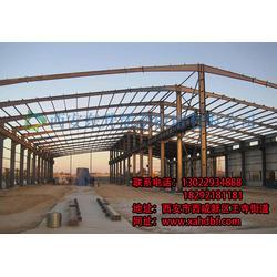 户县钢结构厂房,钢结构厂房,新中伟活动板房(查看)图片