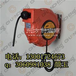 电缆自动卷线器电缆自动卷线盘电缆自动收线盘图片