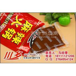 麻辣火锅调味酱贴牌厂家图片