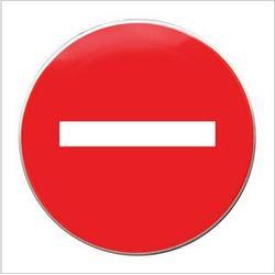 交通标志牌_青岛交通标志牌_交通标志牌 f杆图片