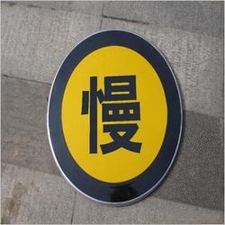 青岛交通指示牌(图)|交通指示牌制作|交通指示牌图片