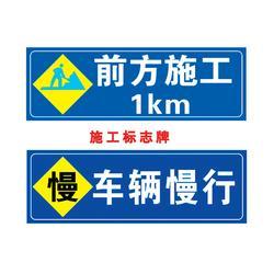 青島交通標志牌尺寸-路正交通(在線咨詢)交通標志牌圖片