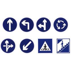 青岛交通标志牌定制-路正交通-交通标志牌图片
