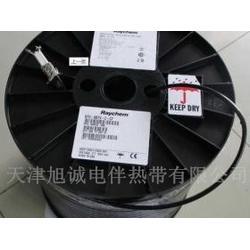 旭诚瑞侃电伴热代理-进口瑞侃电伴热-鸡西瑞侃电伴热图片
