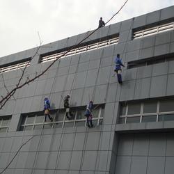 北碚高空清洗、洁万家清洁公司、玻璃外墙清洗图片