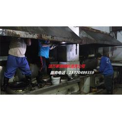 重庆南岸区排烟管道清洗|大型油烟机清洗公司|食堂排烟管道清洗图片