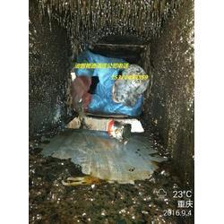北碚新城清洗油烟机、洁万家清洁公司、有清洗油烟机资质图片