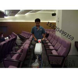 电影院地毯清洁-渝北回兴洗地毯-洁万家家政保洁公司图片