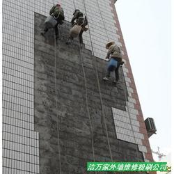 南川外墙翻新|高空外墙清洗|外墙砖排险图片