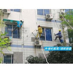 外墙砖起鼓拆除,万盛外墙清洗,高空拆除安装图片