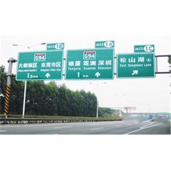 宣州高速公路指示牌,高速公路指示牌常用规范,【福亦禄】图片
