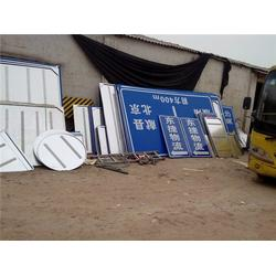 旅游景区交通标牌厂-海北交通标牌厂(福亦禄)图片