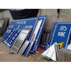 交通指路牌生产厂家(福亦禄)周口交通指路牌图片