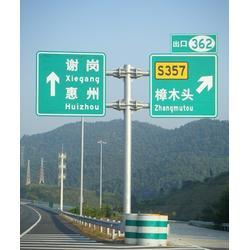 济宁交通标志牌-低的交通标志牌(福亦禄)(优质商家)图片