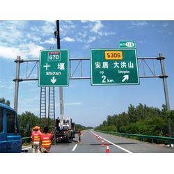 【福亦禄】、道路交通标识牌制作、朔州道路交通标识牌图片