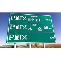 城乡路名标志牌厂家直销,【福亦禄】,芜湖城乡路名标志牌图片