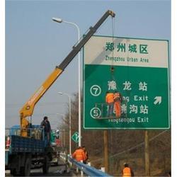 停车场标志牌什么,【福亦禄】,晋城停车场标志牌图片