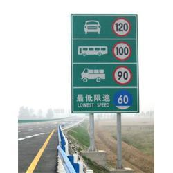 白银反光指路牌(福亦禄)市政专用反光指路牌厂图片
