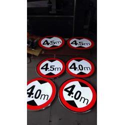 反光标志牌切圆机(福亦禄)西安标志牌切圆机图片