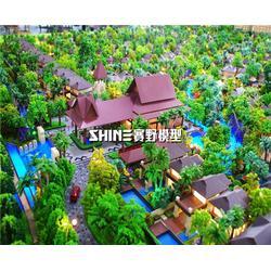 合肥赛野模型公司(图)_房产模型制作_合肥房产模型图片