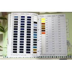 涤纶丝|涤纶长丝|同翔化纤(优质商家)图片