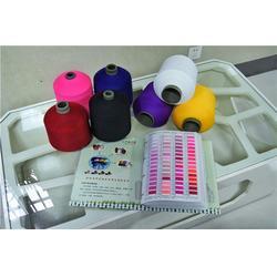 涤纶丝-同翔化纤质优价廉-涤纶丝供应商