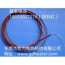 宏力电热厂家直销、UL3323硅胶发热线、发热线图片