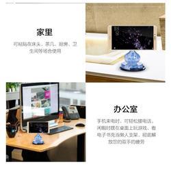 萬江多功能手機支架、立真科技電子、三星多功能手機支架圖片
