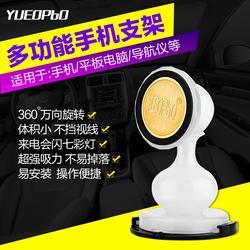 360d度旋转 手机支架|手机支架|立真科技电子图片