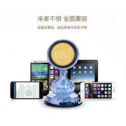 东莞手机支架、立真科技电子、卡扣式手机支架图片