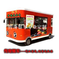 迅蓝专业生产电动四轮美食餐车多功能小吃车超大续航电瓶车图片