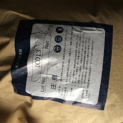 油溶性聚丙烯酰胺_重庆冠强化工(在线咨询)_大足聚丙烯酰胺图片