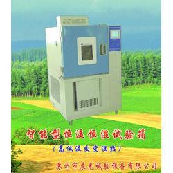 高低温试验室、苏州市晨光试验设备、试验箱图片
