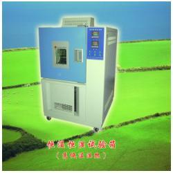 晨光 试验箱(图)|高低温试验室|揭阳试验箱图片