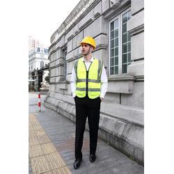 广州反光安全背心厂家直销,佳防利(优质商家)图片