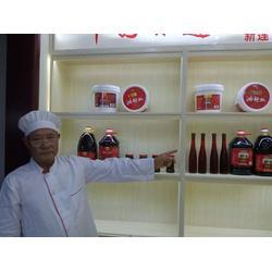 武汉辣椒油、【新莲调味】、湖北辣椒油厂家排名图片