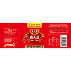 台州辣椒红油,浙江辣椒红油代理哪家好,【新莲调味】图片