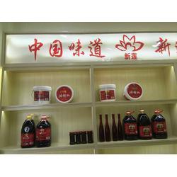 四川辣椒红油代加工厂家、巴中辣椒红油、【新莲调味】图片