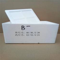 保温泡沫箱-增城泡沫箱-兴达(查看)图片