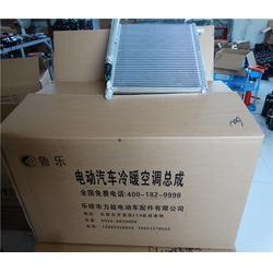 福州12电动卡车空调,12电动卡车空调厂家,鲁乐增程器图片